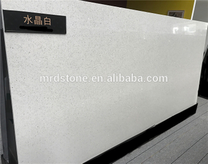 Crystal white artificial marble quartz kitchen countertop stone slab