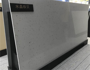 China Supplier Black Larger Particles Sparkle Grey Quartz Slab For Kitchen Countertop
