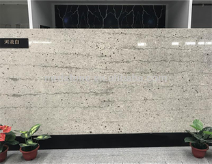 High Quality SGS Approved Slab Chinese Beige Stone Quartz For Worktop