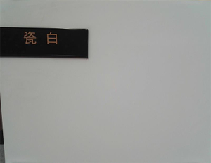 Hot Selling White Artificial Largest Size Quartz Slab For Countertop
