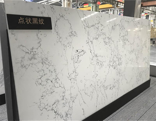 Factory Price New Style Grey Veins China White Quartz Slab