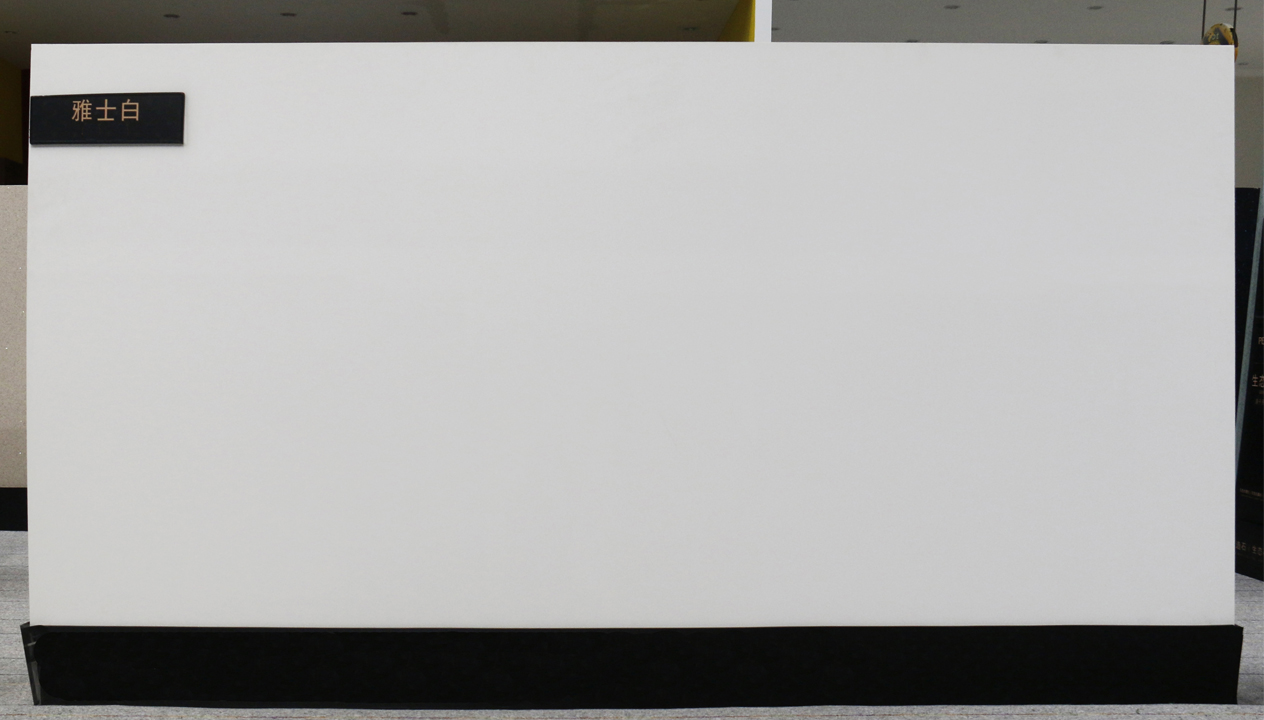 Good price polished pure white artificial quartz, engineered stone, quartz surface