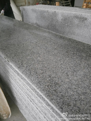Natural Granite G640 Slabs for Kitchen Floor