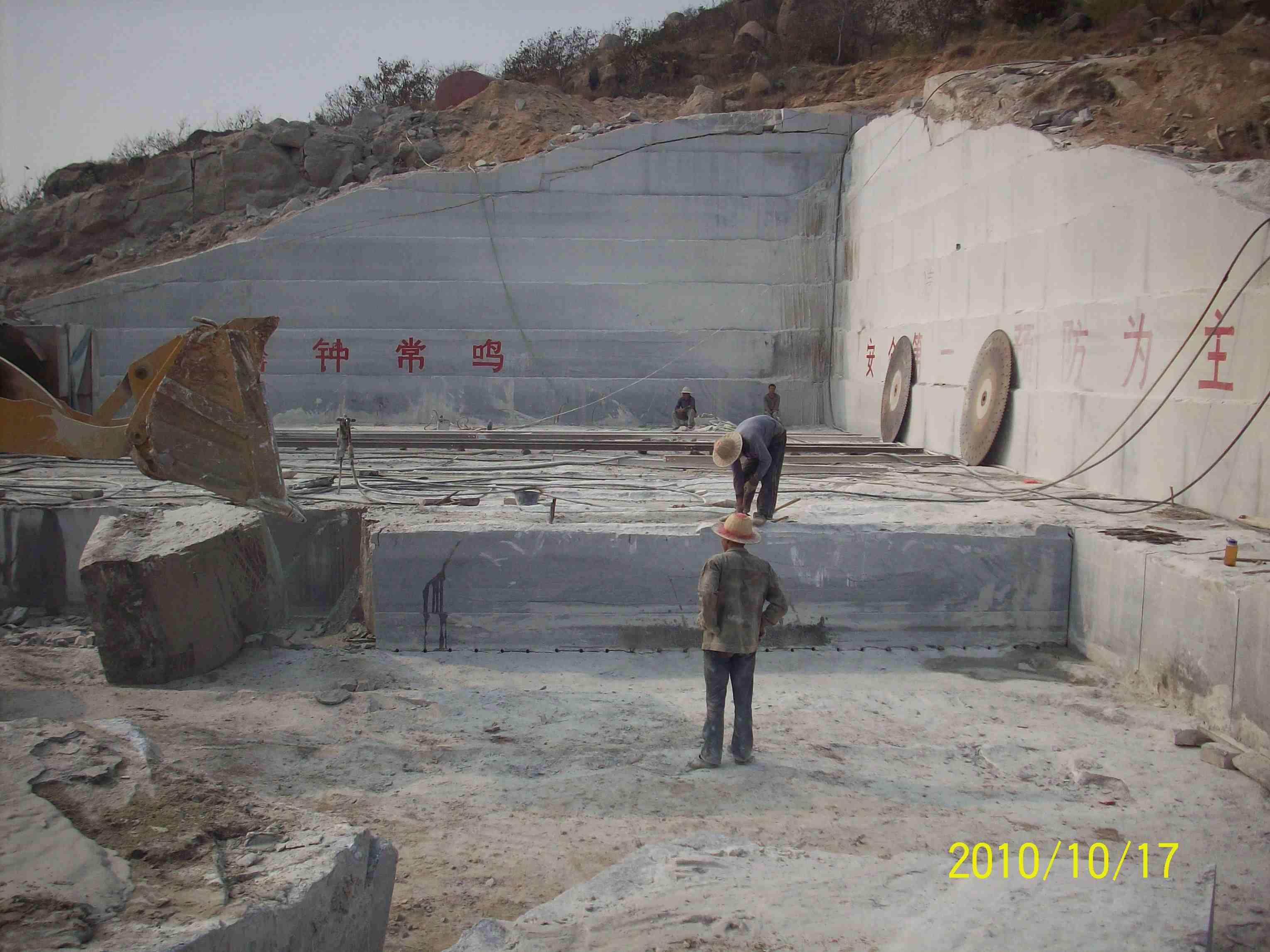 China-Jupanar-Quarry.jpg