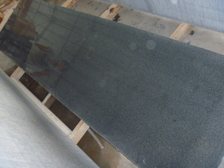 Seasome Black Impala/ G654 Granite Random Slab